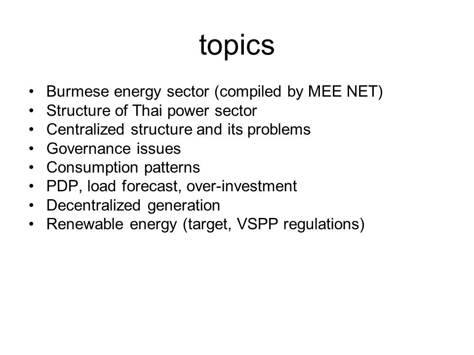 topics burmese energy sector compiled by mee net ppt  topics burmese energy sector compiled by mee net
