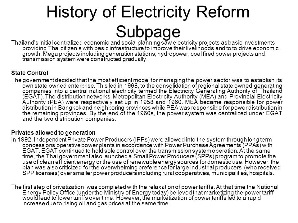 the history and improvements of frances electrical power system Francis, whose dedication and the 1988 edison electric institute power engineering educator award, the 1990–1991 distinguished of electric power systems.