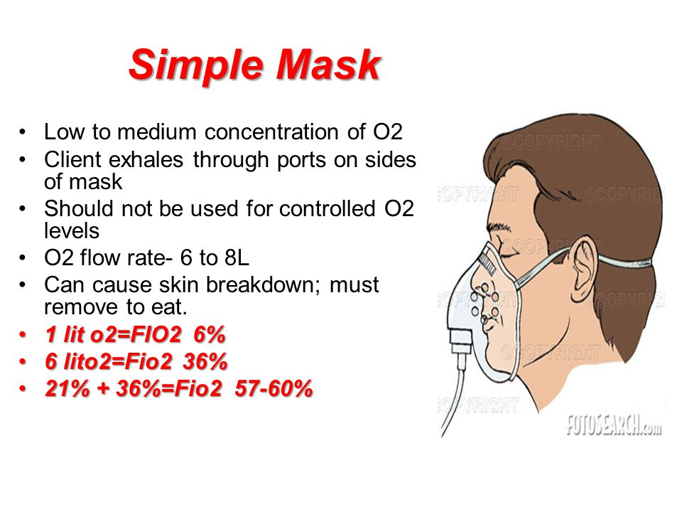 Simple Mask Low to medium concentration of O2