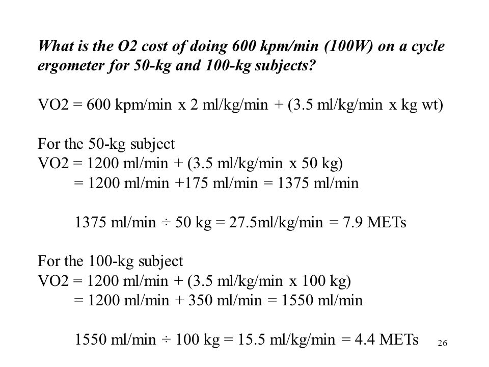 What is the O2 cost of doing 600 kpm/min (100W) on a cycle