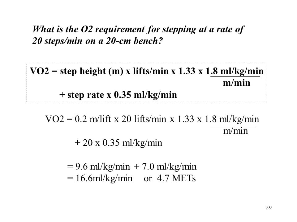 What is the O2 requirement for stepping at a rate of