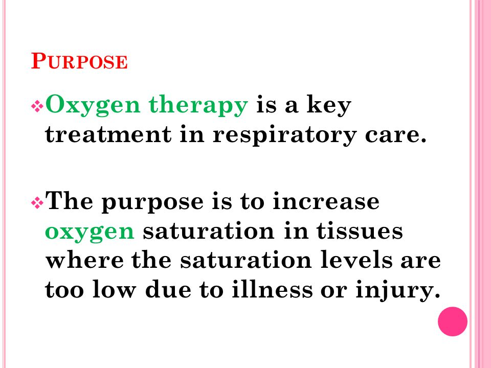 Oxygen therapy is a key treatment in respiratory care.