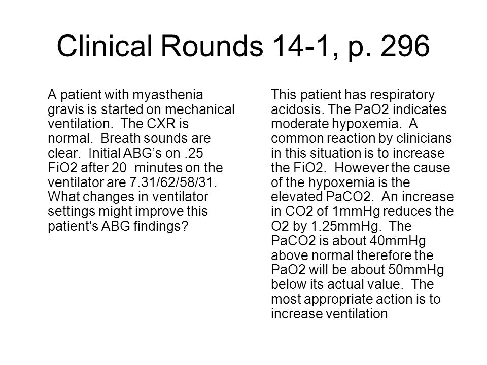 Clinical Rounds 14-1, p. 296