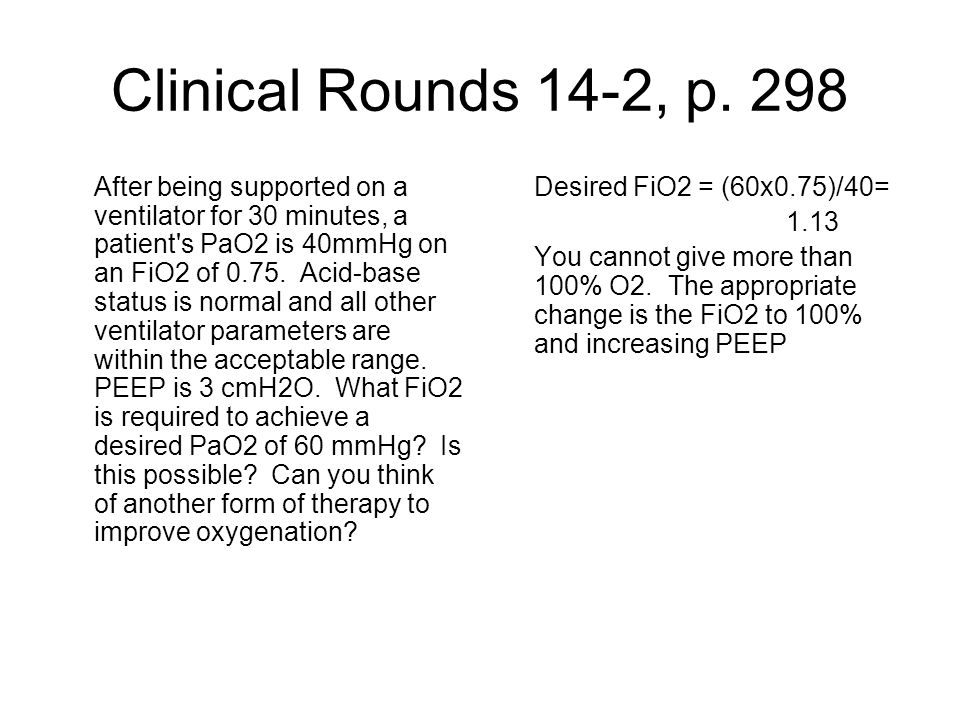 Clinical Rounds 14-2, p. 298