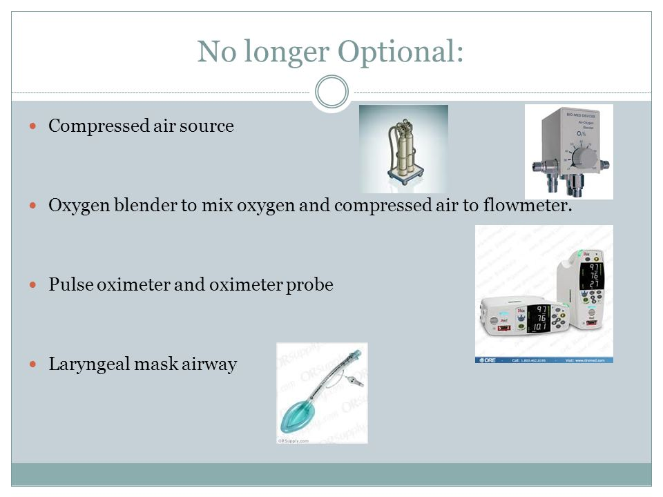 No longer Optional: Compressed air source