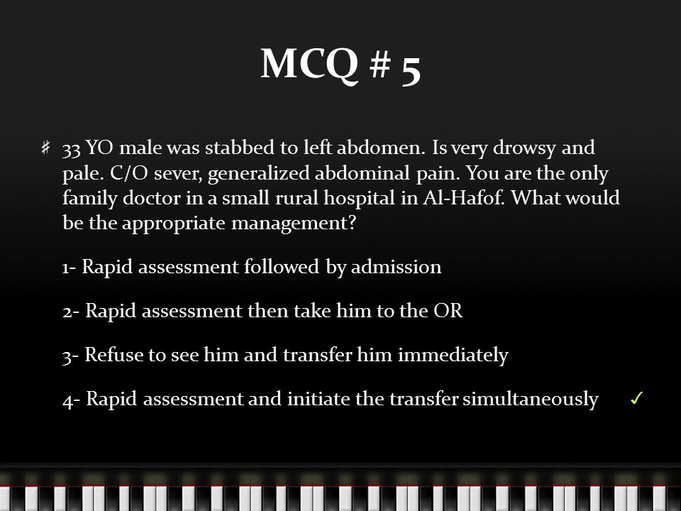 MCQ # 5