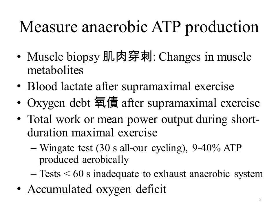 Measure anaerobic ATP production