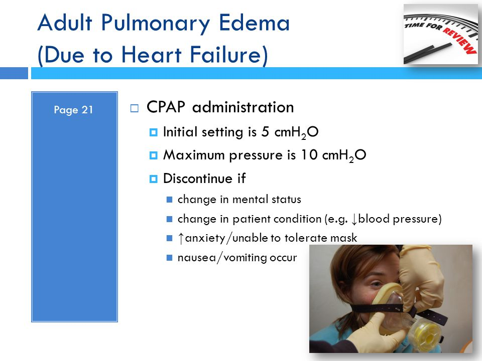 Adult Pulmonary Edema (Due to Heart Failure)