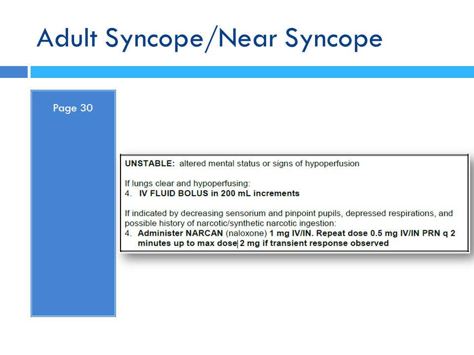 Adult Syncope/Near Syncope