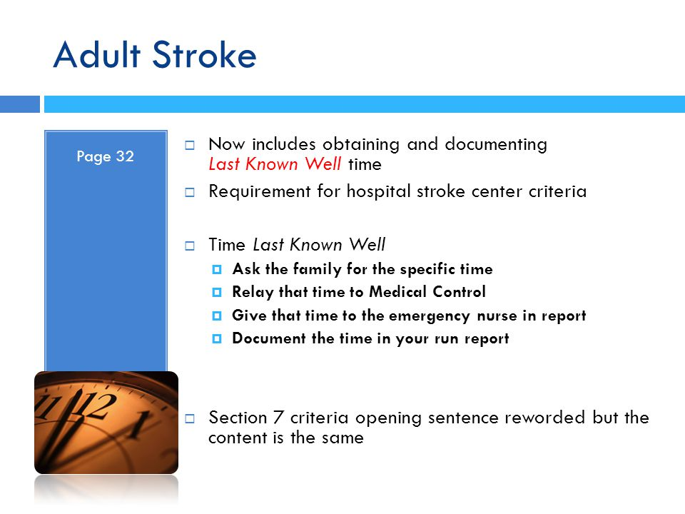 Adult Stroke Page 32. Now includes obtaining and documenting Last Known Well time. Requirement for hospital stroke center criteria.