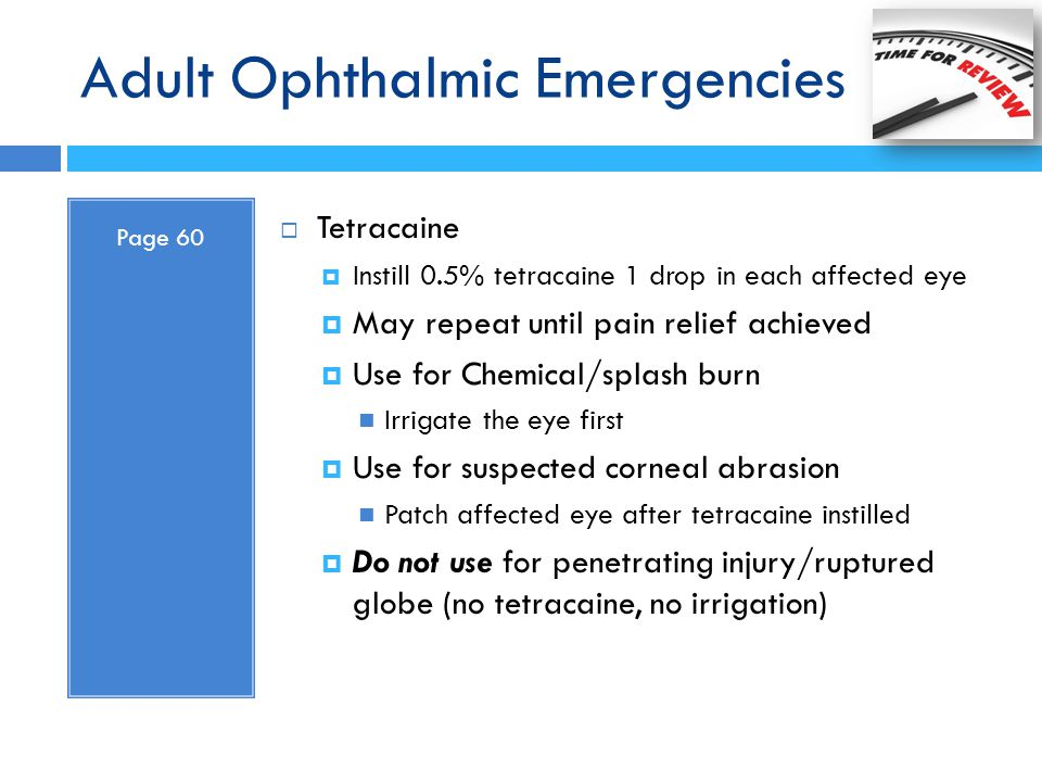 Adult Ophthalmic Emergencies