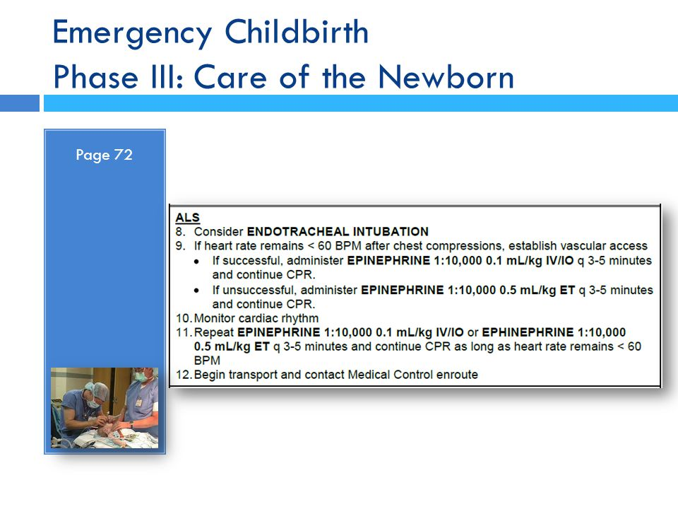 Emergency Childbirth Phase III: Care of the Newborn