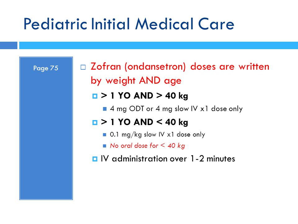 Pediatric Initial Medical Care