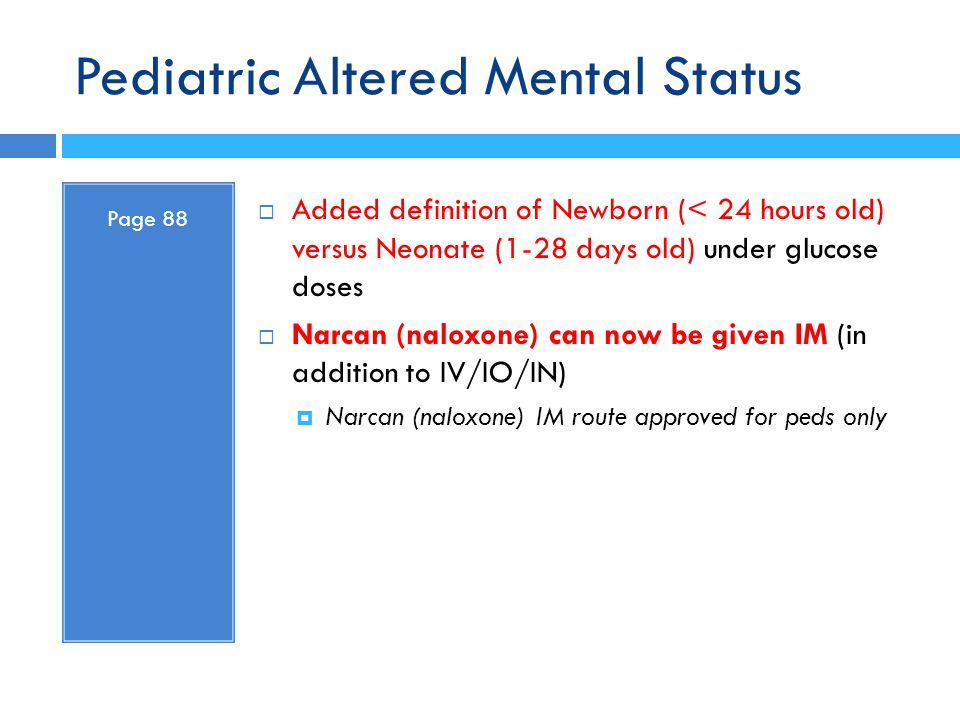 Pediatric Altered Mental Status