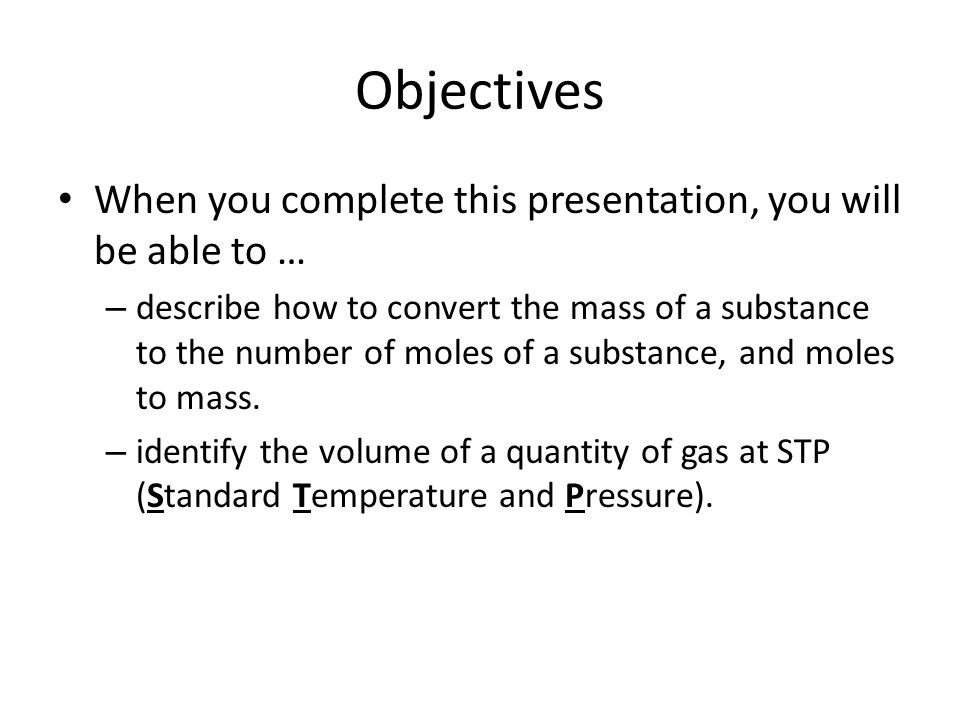 Objectives When you complete this presentation, you will be able to …
