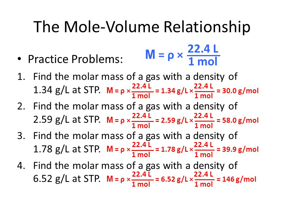 pressure and number of moles relationship problems