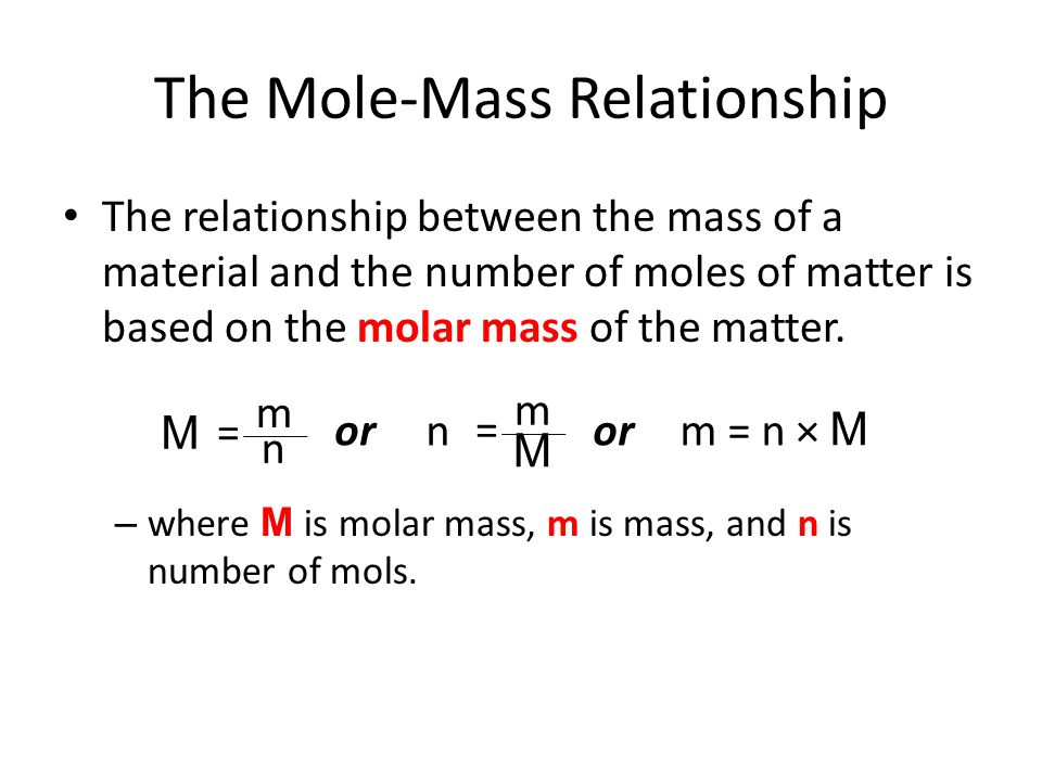 what is mass and volume relationship