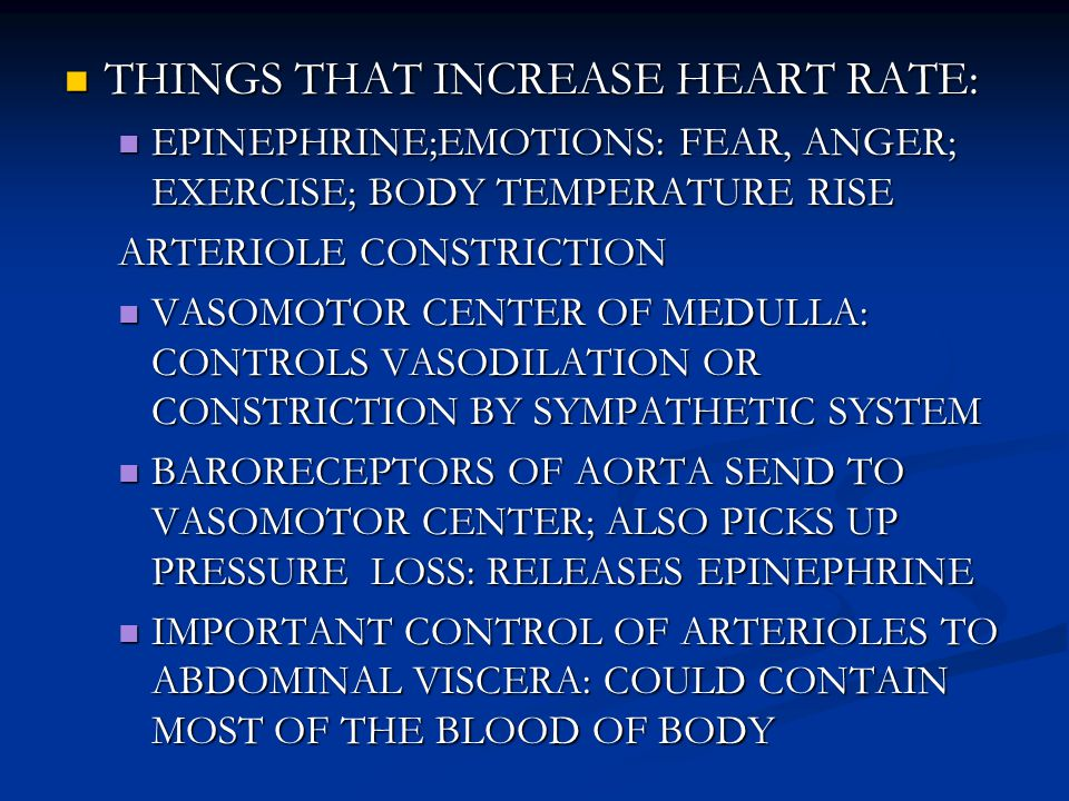 THINGS THAT INCREASE HEART RATE: