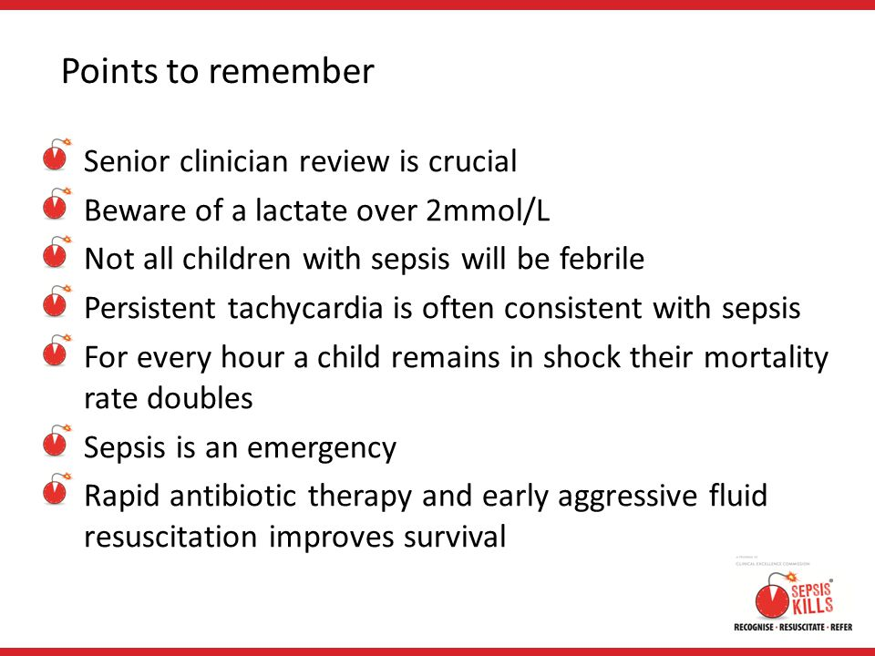 Points to remember Senior clinician review is crucial