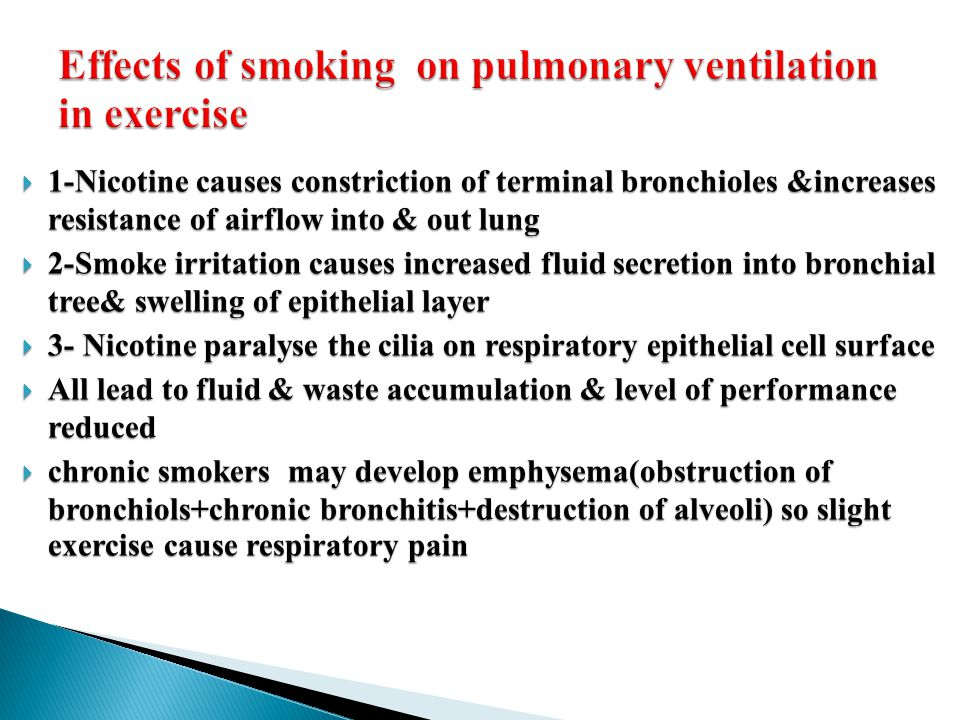 Effects of smoking on pulmonary ventilation in exercise