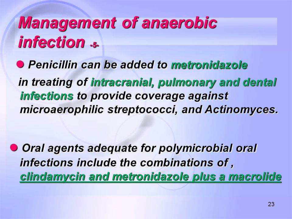 Management of anaerobic infection -5-
