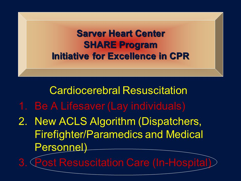 Initiative for Excellence in CPR