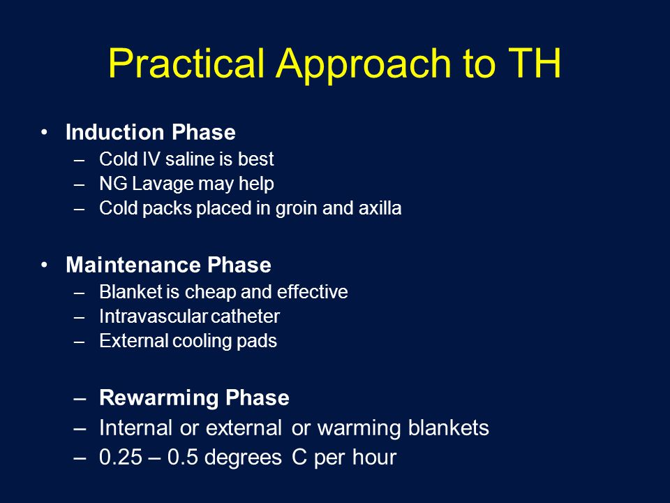 Practical Approach to TH