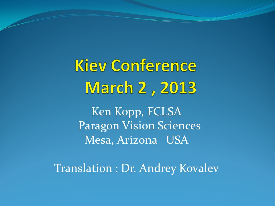 Kiev Conference March 2 , 2013 Ken Kopp, FCLSA Paragon Vision Sciences