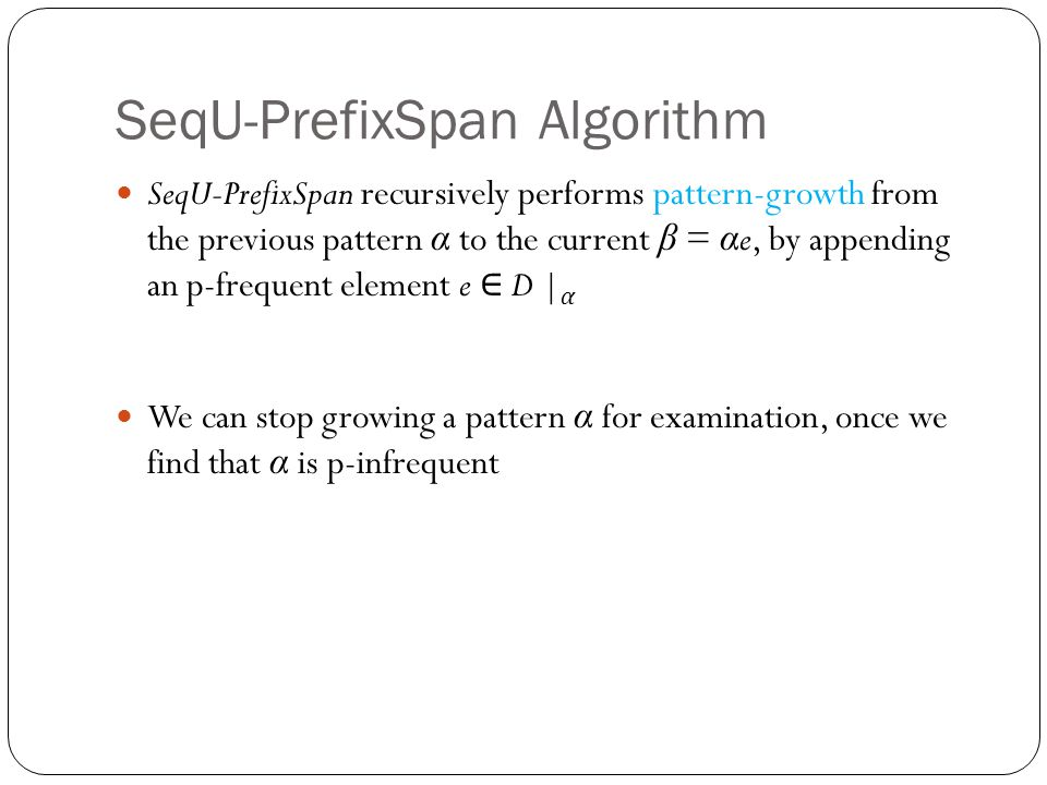 SeqU-PrefixSpan Algorithm