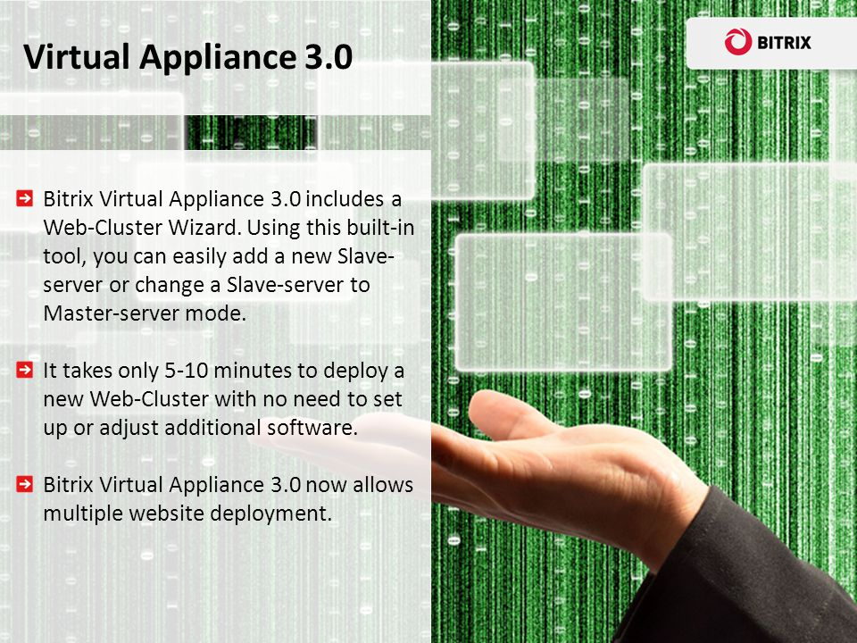 Virtual Appliance 3.0