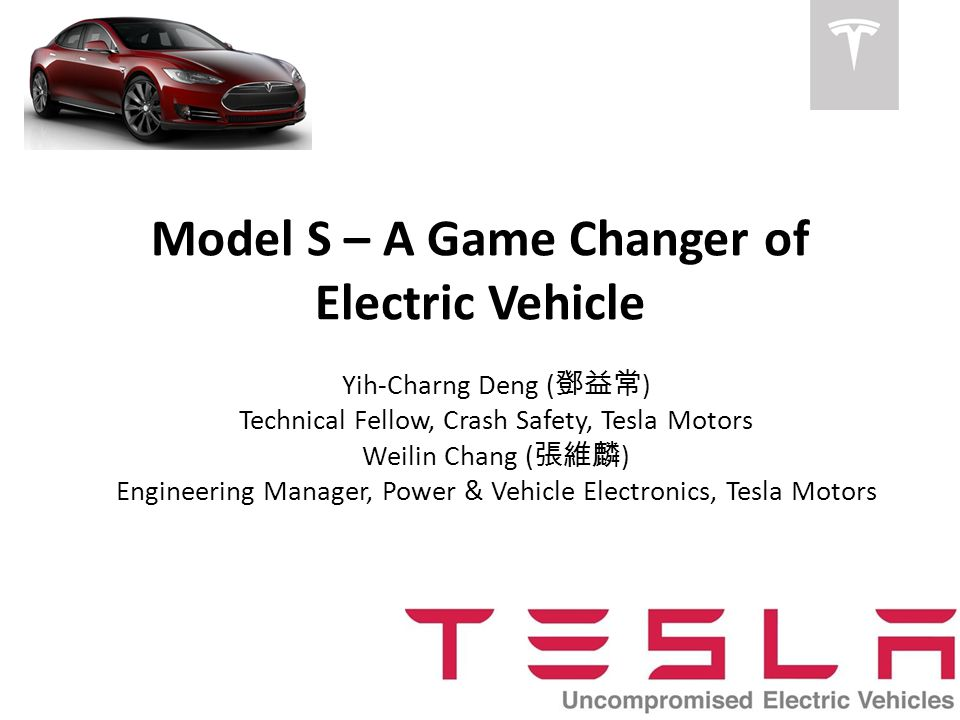 Model S A Changer Of Electric Vehicle