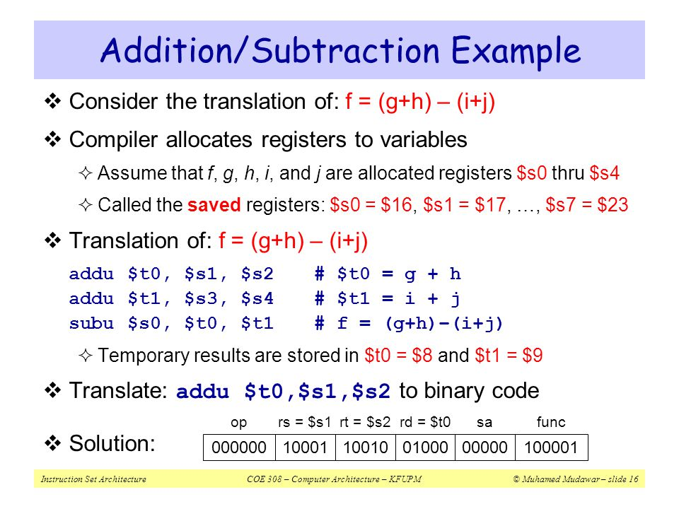 Addition/Subtraction Example