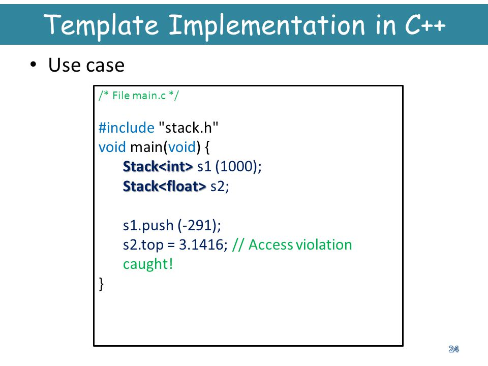 Template Implementation in C++