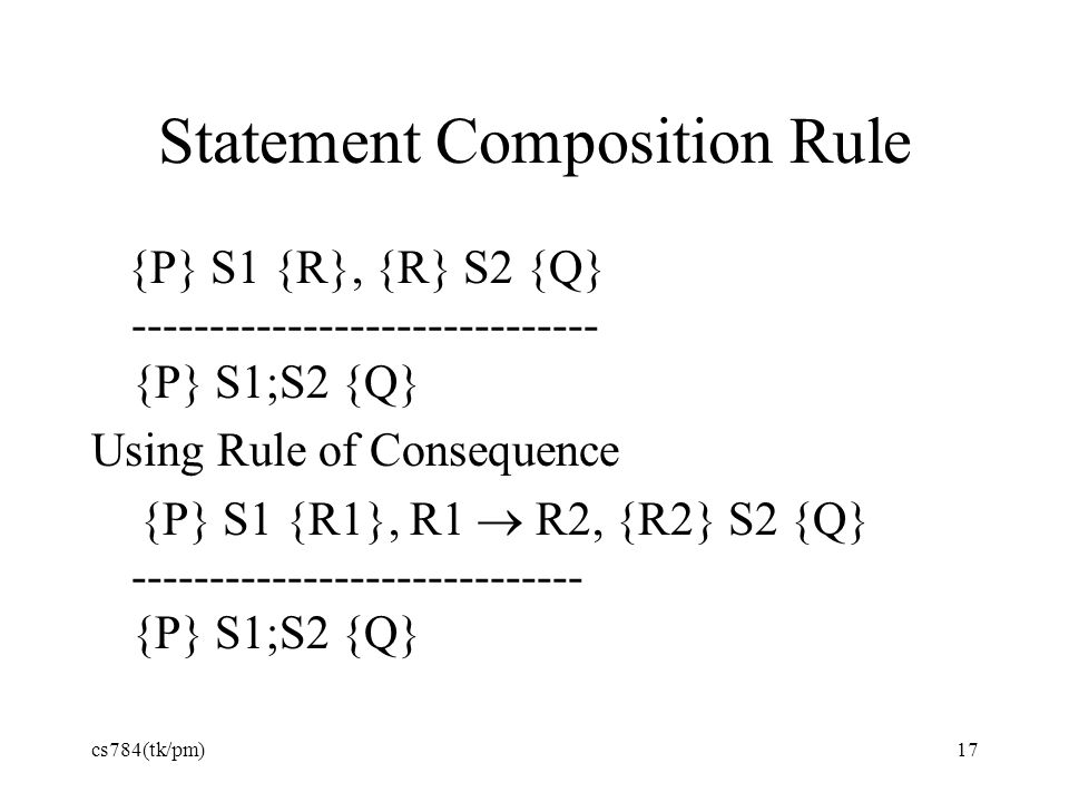 Statement Composition Rule
