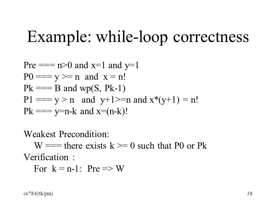Example: while-loop correctness