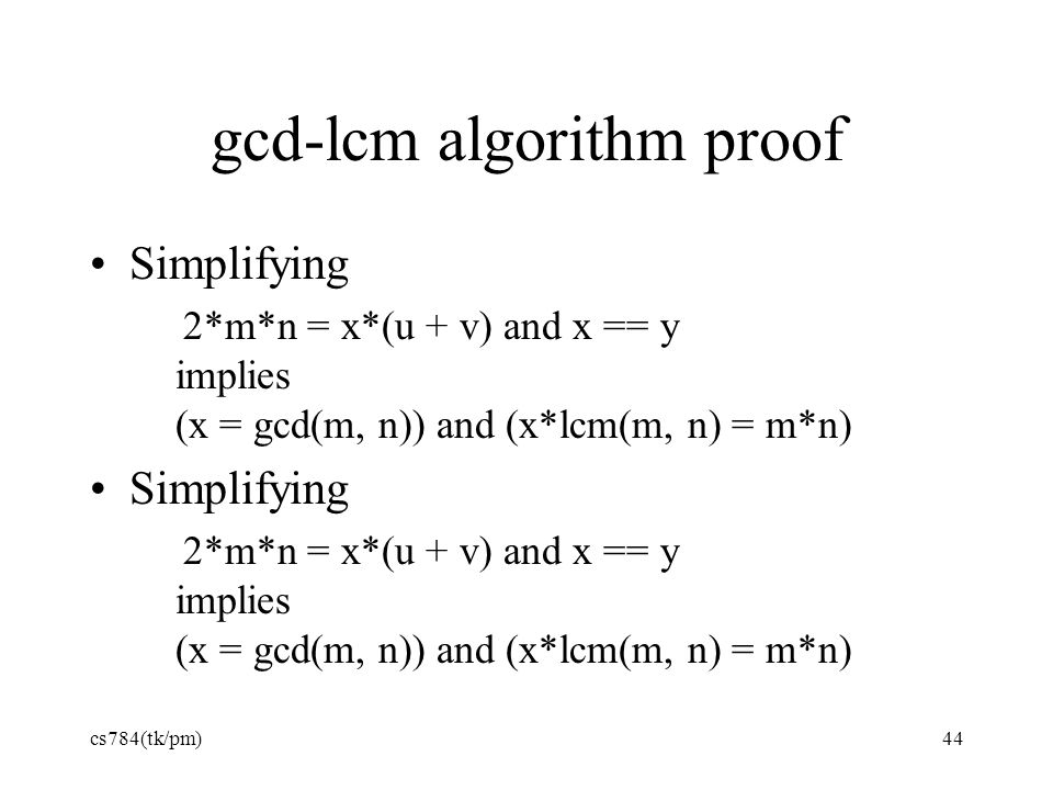 gcd-lcm algorithm proof