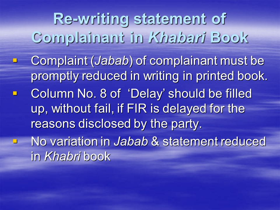 Re-writing statement of Complainant in Khabari Book