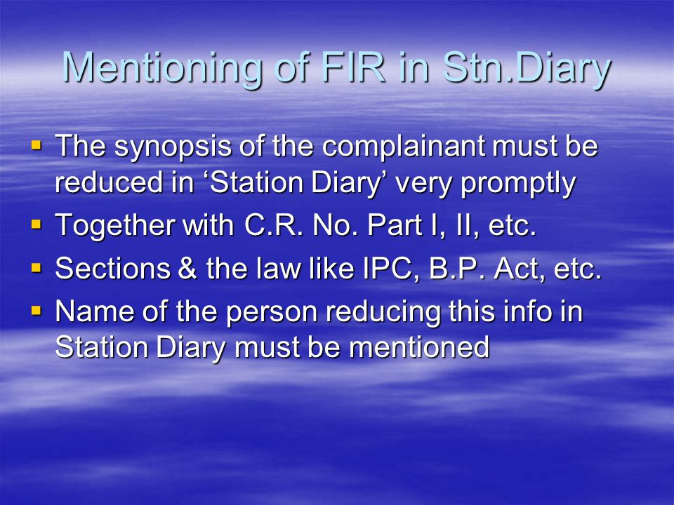 Mentioning of FIR in Stn.Diary