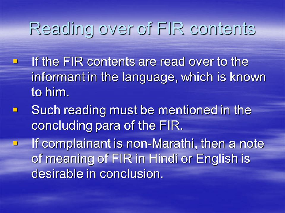 Reading over of FIR contents