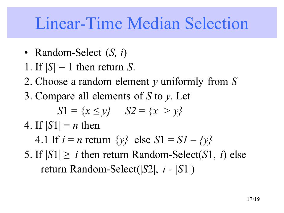 Linear-Time Median Selection