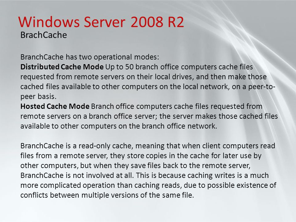 Windows Server 2008 R2 BrachCache