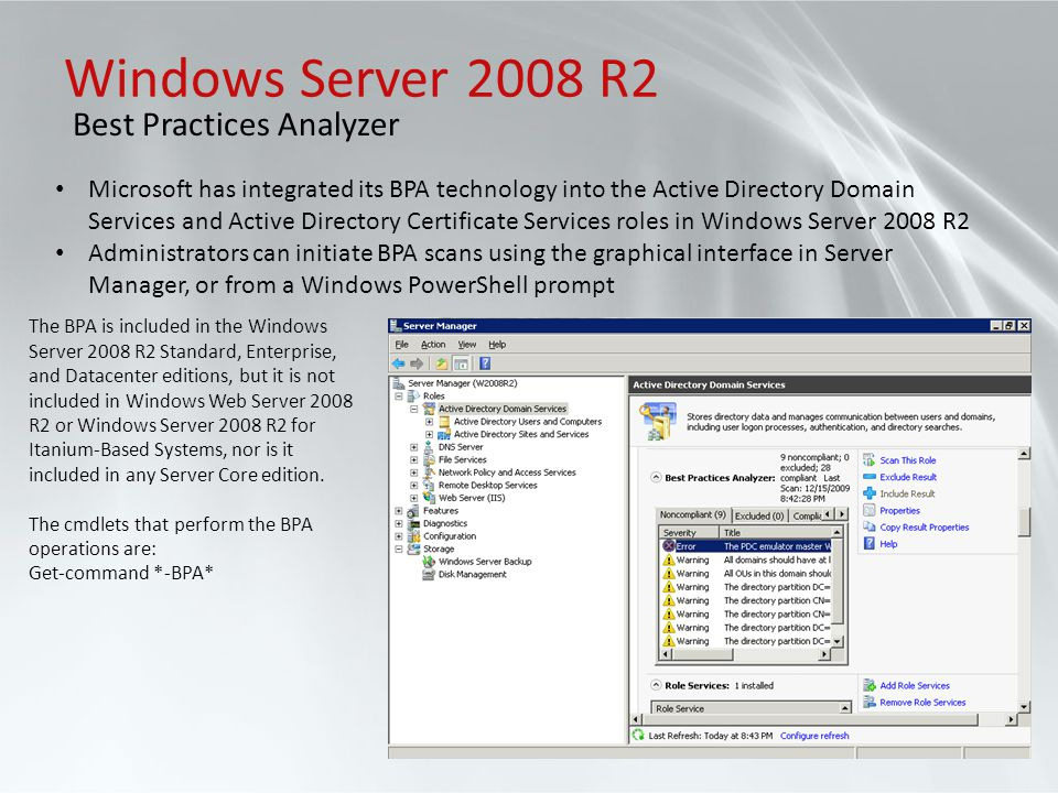 Windows Server 2008 R2 Best Practices Analyzer