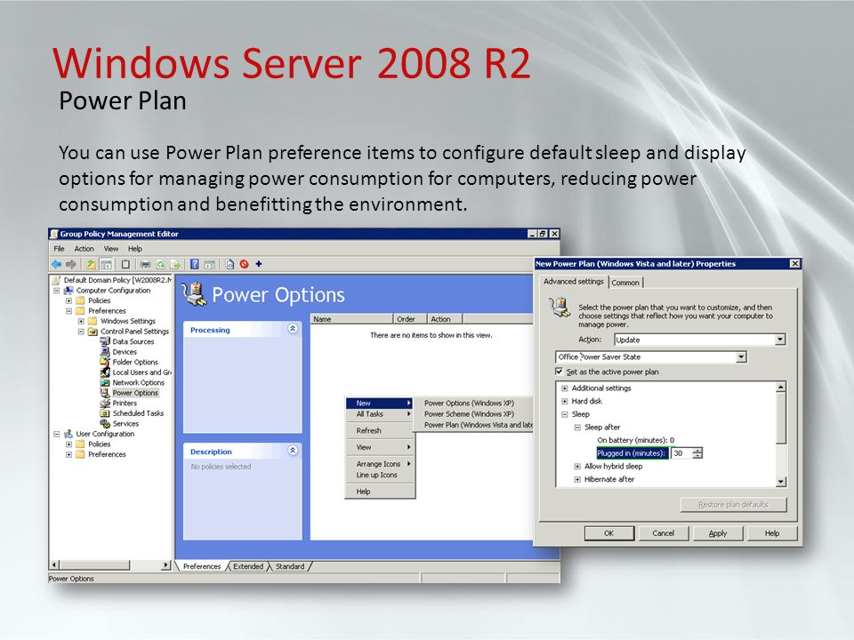 Windows Server 2008 R2 Power Plan
