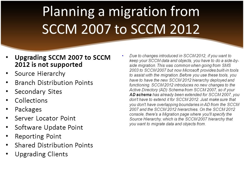 Planning a migration from SCCM 2007 to SCCM 2012