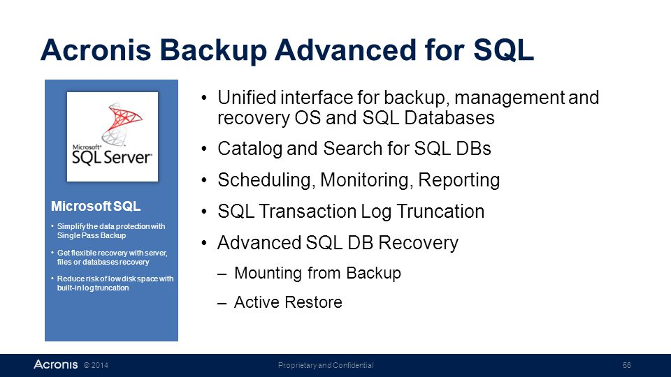 Acronis Backup Advanced for SQL