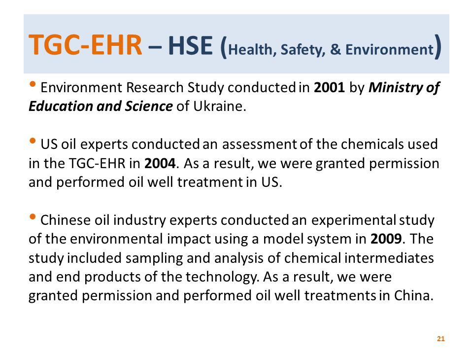 TGC-EHR – HSE (Health, Safety, & Environment)