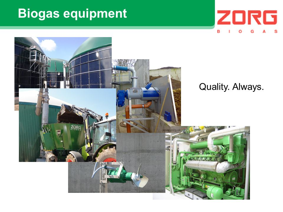 Biogas equipment Quality. Always.