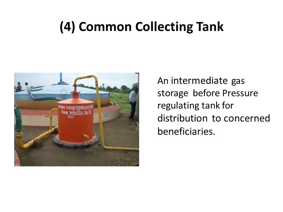 (4) Common Collecting Tank