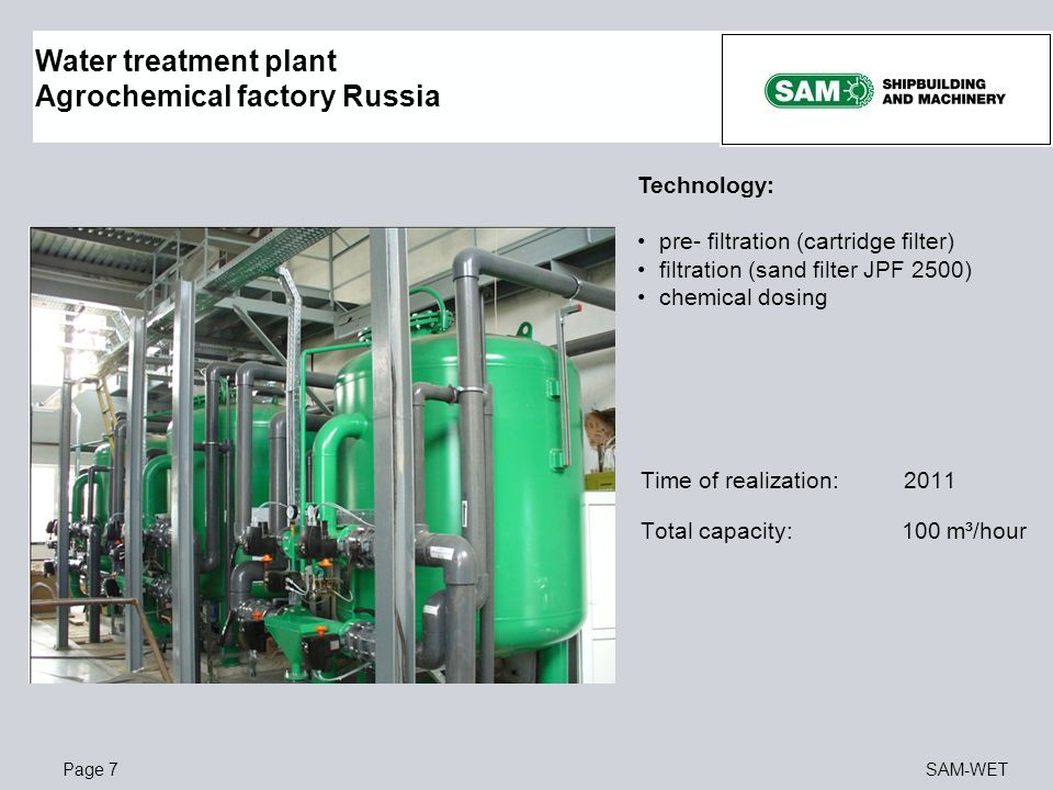Water treatment plant Agrochemical factory Russia