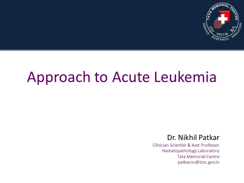 Approach to Acute Leukemia